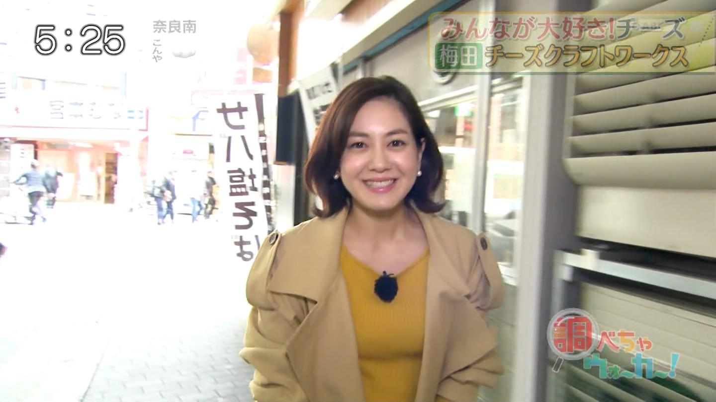 衣 休み 麻里 塚本 キャスト