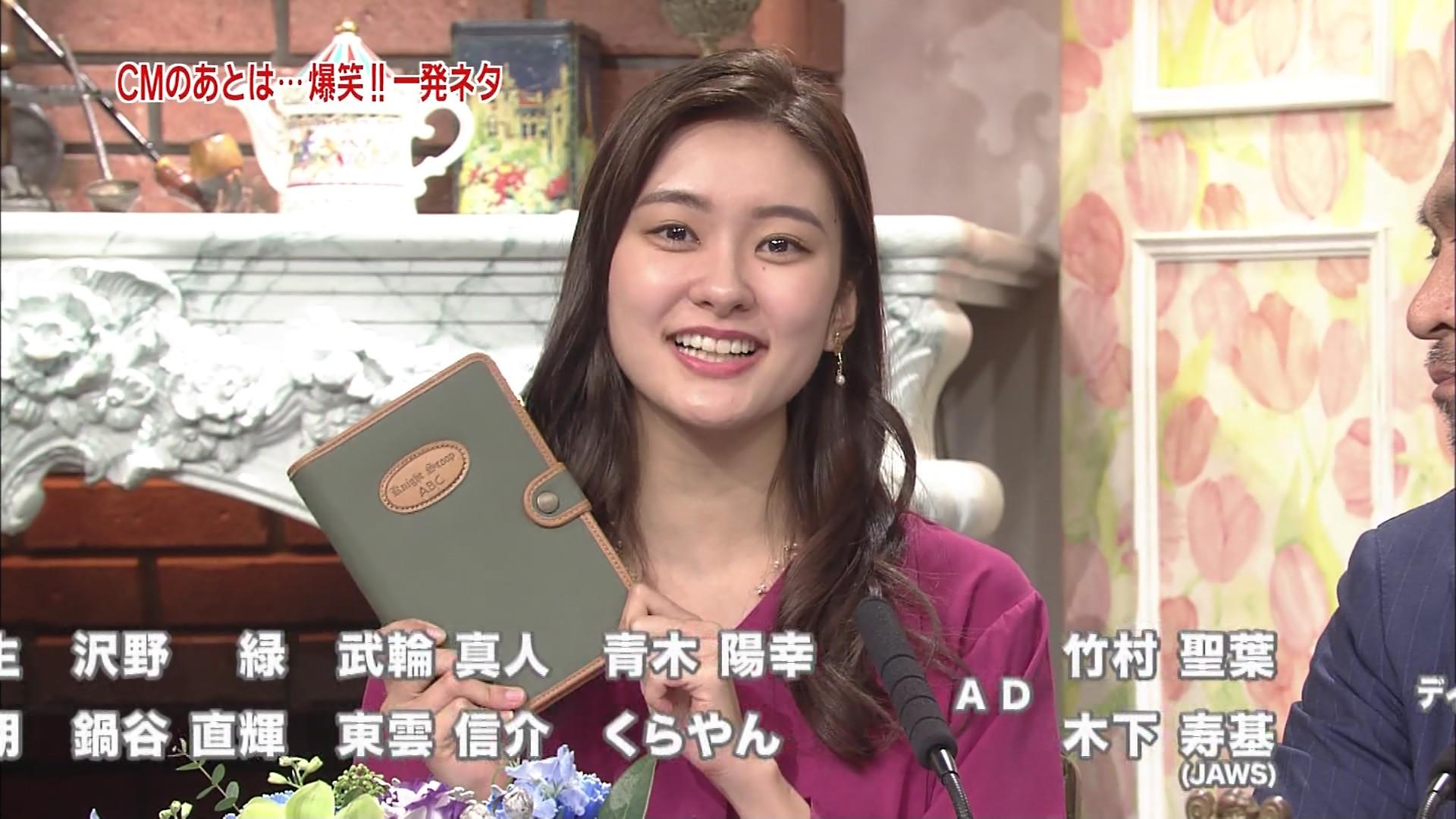 結婚 藤浪 晋太郎