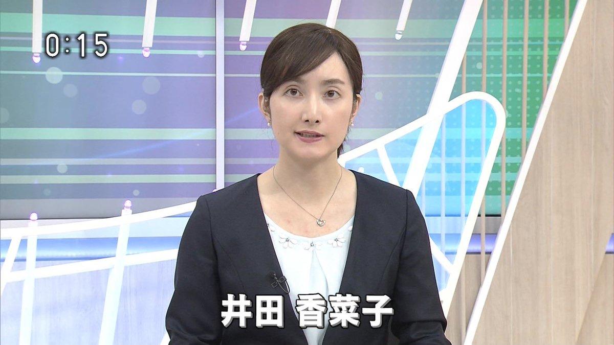 アナウンサー 大阪 Nhk