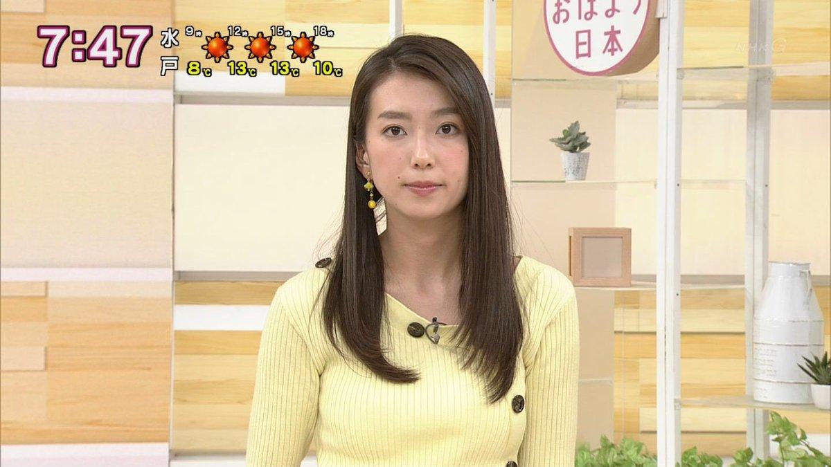 和久田麻由子 旦那さん