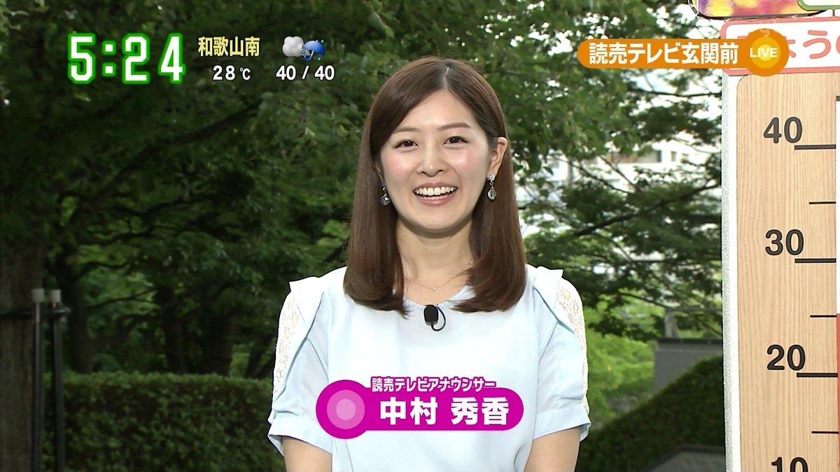 アナ 女子 読売 テレビ